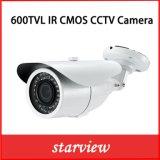 600tvl IR Outdoor Waterproof Bullet CCTV Security Camera (W16)