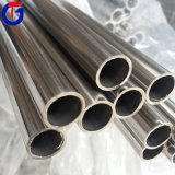 Perforated Stainless Steel Tube, Stainless Steel Tube 32mm