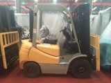 1.5t CNG Gasoline Forklift Truck with CE Certificate