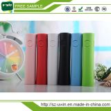Made in China Battery Charger Power Bank
