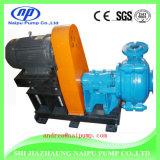 Rubber Impeller and Liner Slurry Pump
