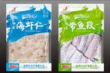 Frozen Sea Food Plastic Packaging Bag