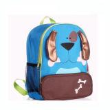 Animal Cartoon School Cute Kids Zoo Animal Backpack Sh-15113063