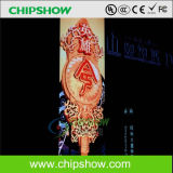 Chipshow P10 Arc Outdoor Full Color LED Video Display Wall