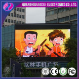 High Resolution P5 Full Color Digital Outdoor Signs