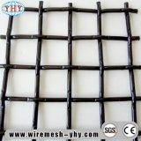 45# Steel Woven Steel Metal Corrugated Mesh for Crusher Sieving Mesh