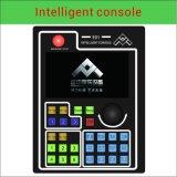 Intelligent Console RS485 DMX512 Internet