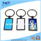 Rectangle Blank Sublimation Metal Keychain