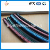 Four Wire Steel Spiraled Hydraulic Rubber Hose Tube 4sp