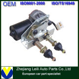 Hot Sale Competitive Quality Wiper Motor