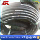 Competitive Price of Hydraulic Hoses R1 R2 4sp 4sh