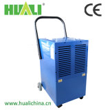 55L/Day Air Purifying Commercial Dehumidifier