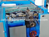 Atuo PP Woven Bag Making Machine (QL-SCD-1200X800)