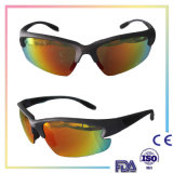 2016 New Fashion Sports Sunglasses for Woman&Man Eyewear
