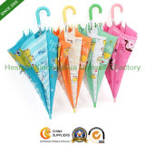 Quality Children Umbrella Safety Kid Umbrella with Cute Cartoon (KID-1019ZF)