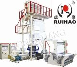 Plastic Film Making Machine (SD-H55)