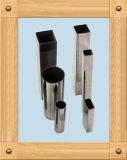 Good Polished Stainless Steel Tube
