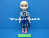 """New Gift Cheap 16""""Hollow Doll Girl Toy with Music (987547)"""