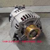 Cnhtc Truck 1540W Alternator (NO. VG1560090011) Truck Parts