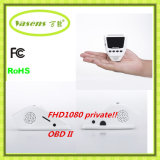 2.0megapixel 1080P 1.8inch TFT 120degree Wide Angle Lens CMOS Car DVR Video DVR-902