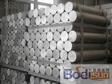 Extruded Aluminum Billet 6061 6082 6063 6005 6060
