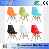 Modern Dining Ofiice Side Dsw Eames Chair
