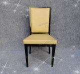 Fancy Crossback Living Room Chair (YC-B22-05)