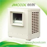 Side Discharge Evaporative Cooler (S8)