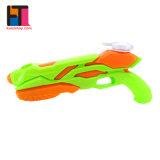 Kids Outdoor Play Toys High Pressure Super Shooter Watergun (10292459)