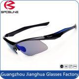 PC Best Dark Sports Sunglasses for Running