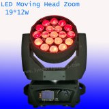 19X12W Zoom LED Moving Head Light