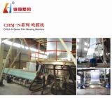 Chengheng Mulching Film Blowing Machine