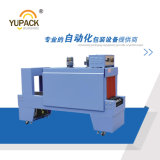 China Exporter Best Heat Tunnel Shrink Wrapping Machine