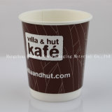 Double Wall Printed Coffee Paper Cups with Lid