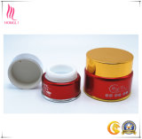 Custom Mini Small Sample Cosmetic Jar with Aluminum Caps for Wholesale