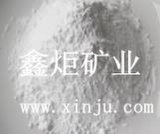 High Purity Aluminum Oxide Powder (Al2O3) 99.999%