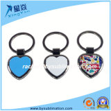 Promotion Gifts Heart-Shaped Blank Sublimation Keyring