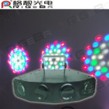 LED Four Head Effect Light