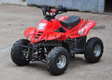 500W New Electric ATV for Kids