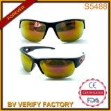 S5488 Half-Rim Outdoor Sports Sunglasses with Revo and Rubber