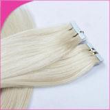 2015 Brazilian Hair PU Skin Human Virgin Hair Weft