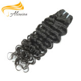 Alimina 100% Indian Remy Hair Curly Cheap Machine Weft