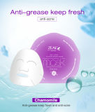 FDA, ISO, GMP Certificated Zeal Moisturizing Facial Mask Cosmetic
