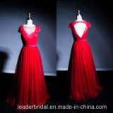 Red Tulle Prom Party Dress Pleated Lace Evening Dress E15120
