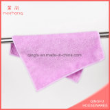 High Quality Custom Bulk Microfiber Towel