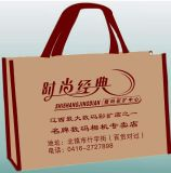 Customized Printing Non Woven Bag