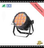 Super Brightness LED PAR Light Indoor, LED Indoor Cans 12X10W RGBW 4 in 1
