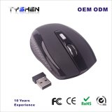 Office Custom PC Home Office Wireless Optical Mouse 3D Mouse