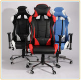 Dickson Ergonomic Wcg Cozy Synthetic Leather Racing Chair