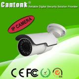 China Top Factory CCTV Surveillance&Security 2.0 Megapixel IP Cameras